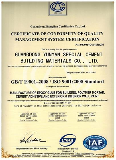 YUNYAN-YUNYAN Innovation China Top 1 Building Materials Manufacturer