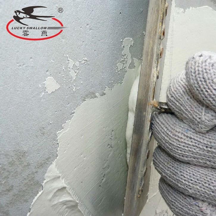YUNYAN Skim Coat Wall Putty and Base Coat