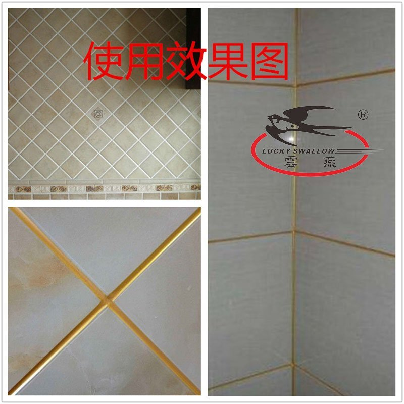 Double Barrelled Colored Water Based Epoxy Tile Grout