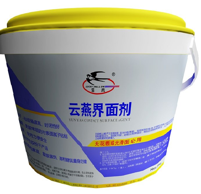 Concrete Primer Multi-purpose Interface Agent  / Repair Mortar Primer