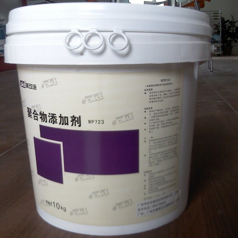 Solvent Free Epoxy Resin Self-leveling Floor Paint