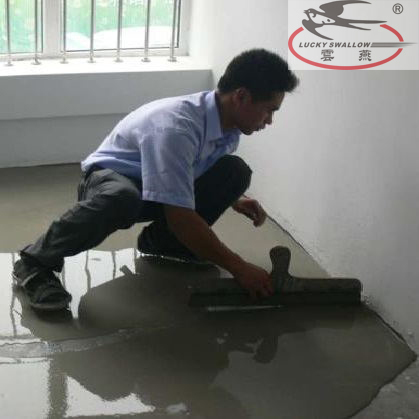 YUNYAN Self-leveling Cement Screed