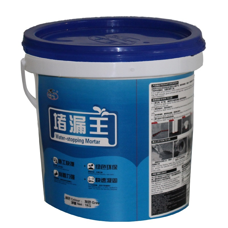 Super Long Lasting Service Life Fast  Setting Water Plugging Cement Mortar For Kitchen Baclony Bathroom Basement