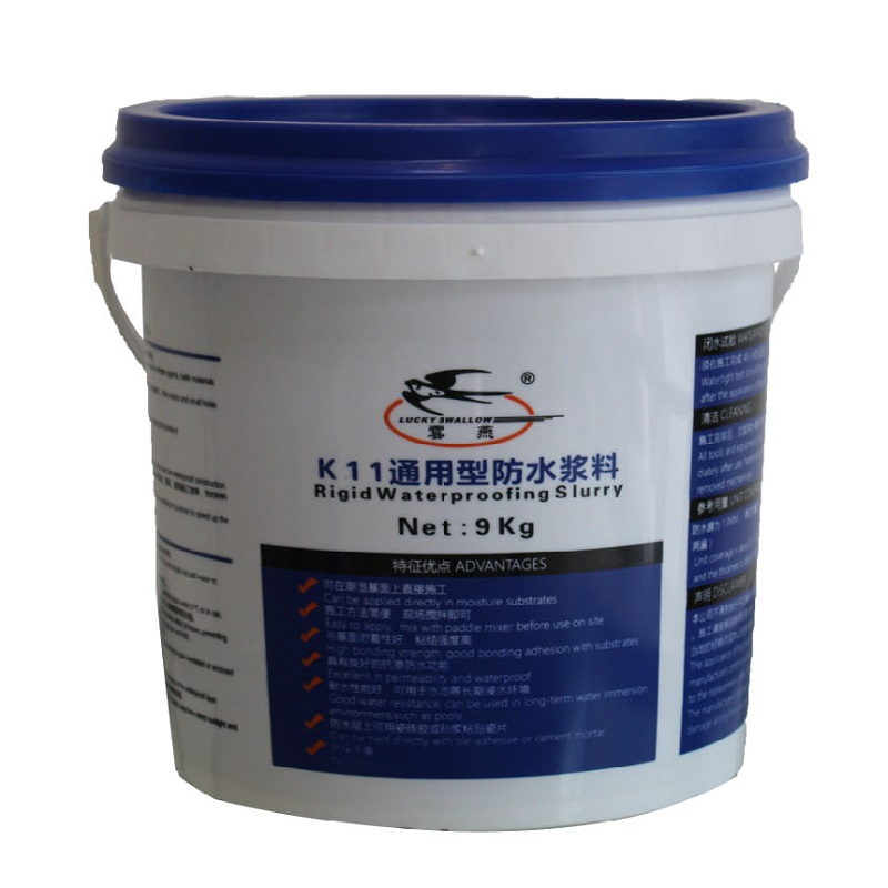 K11 Commonly Used  All Purpose Rigid Cement Waterproofing Slurry