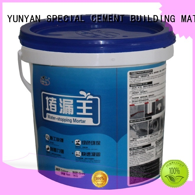 latex cement building OEM waterproof basement flooring YUNYAN