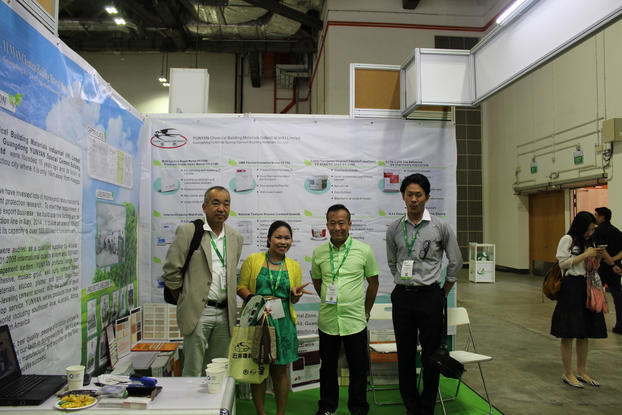 2014 Spring Canton Fair in April