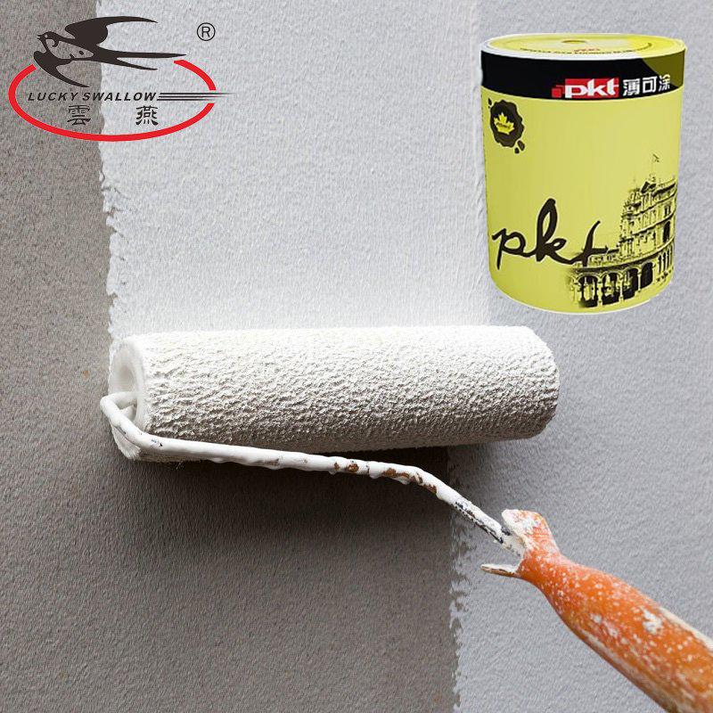 Natural Acrylic Texture Stucco Primer Paint
