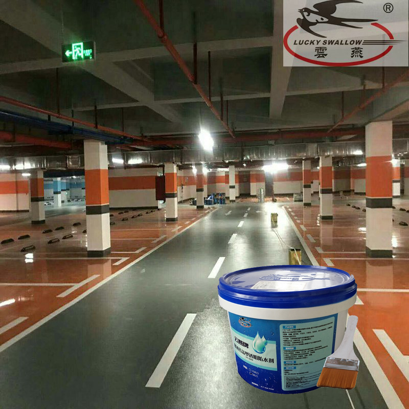 Water Based Self Leveling Epoxy Floor Finish Paint